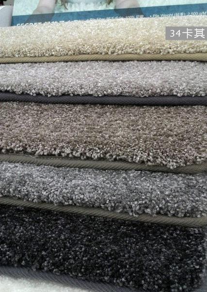 范登伯格 舒芙柔 比利時亮澤柔軟長毛地毯-34卡其-160x240cm