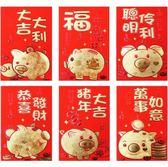 利是封2019新年婚慶紅包袋批發包郵厚紙豬年卡通創意個性小紅包袋