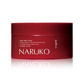 NARUKO 紅薏仁超臨界毛孔美白晚安凍膜 80g ◆86小舖◆牛爾親研