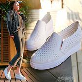 春夏鏤空透氣小白鞋女內增高厚底百搭一腳蹬網鞋坡跟單鞋休閒女鞋『小宅妮時尚』