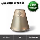 【B級福利品】Yamaha LSX-170 居家造型音響-黑