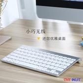 優一居 電腦鍵盤 小型 無線鍵盤 便攜 外接外置 USB可充電 輕薄