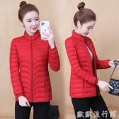 羽絨外套 反季棉衣女式短款2021年冬季新款羽絨棉服時尚媽媽輕薄小棉襖外套 歐歐