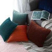 抱枕 現代簡約樣板房沙發床靠墊腰枕北歐藍色絲絨立體條紋百褶抱枕