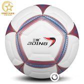 正品足球5號成人4號兒童中小學生耐磨五號室內室外訓練比賽球品質