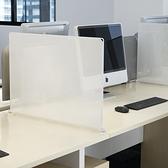 桌面隔離板分隔板食堂餐桌防飛沫校園考試課桌子辦公室電腦桌屏風 ATF艾瑞斯