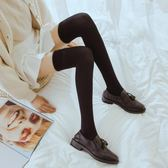 膝襪長襪子女學院風長筒襪子小腿襪及【極簡生活館】
