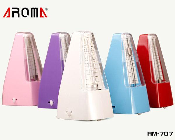 【小叮噹的店】AROMA.AM-707 機械節拍器.各類樂器通用