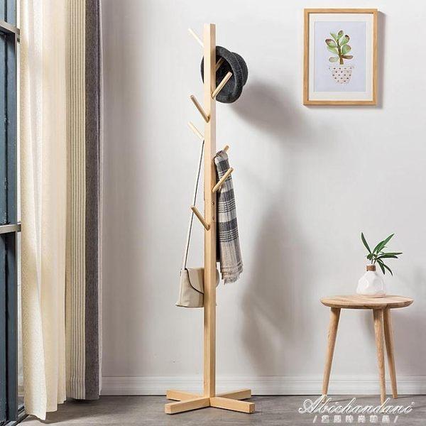 實木簡易落地衣帽架簡約衣架時尚衣服架臥室收納掛衣架 igo黛尼時尚精品