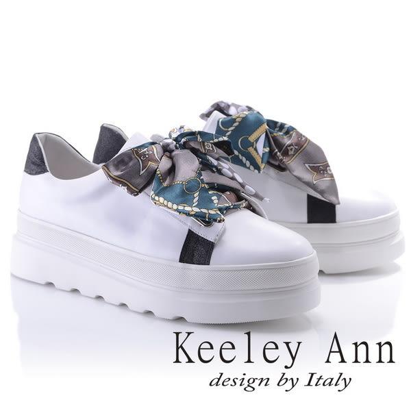 ★2018春夏★Keeley Ann甜心假期~渡假風綁帶閃耀設計全真皮厚底休閒鞋(白色) -Ann系列