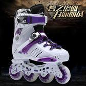 直排溜冰鞋 專業成人男女輪滑鞋成年社團大學生平滑鞋 AW3369『愛尚生活館』