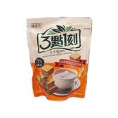 盛香珍 3點1刻經典原味奶茶巧克酥(135g)【小三美日】