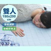外銷日本 一觸即涼 涼感床墊 保潔墊 清涼 透氣 舒適 單人雙人 床墊【RS801】