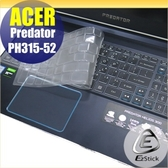 【Ezstick】ACER PH315-52 奈米銀抗菌TPU 鍵盤保護膜 鍵盤膜