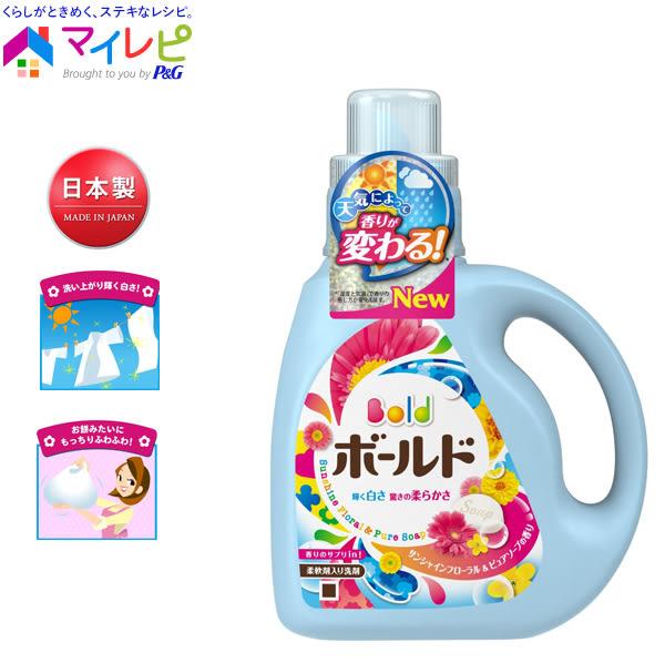 日本 P&G 夏日花香洗衣精 柔軟添加劑 850g 【PQ 美妝】