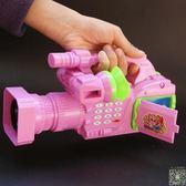 仿真相機 仿真攝像機玩具道具兒童投影儀玩具音樂燈光過家家相機玩具