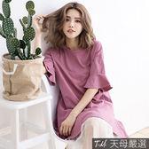 【天母嚴選】荷葉袖拼接寬鬆魚尾棉質連身洋裝(共三色)