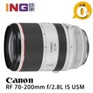 【6期0利率】6/30前註冊送3千禮券 Canon RF 70-200mm f/2.8L IS USM 佳能公司貨 R5 R6 RF70-200mm