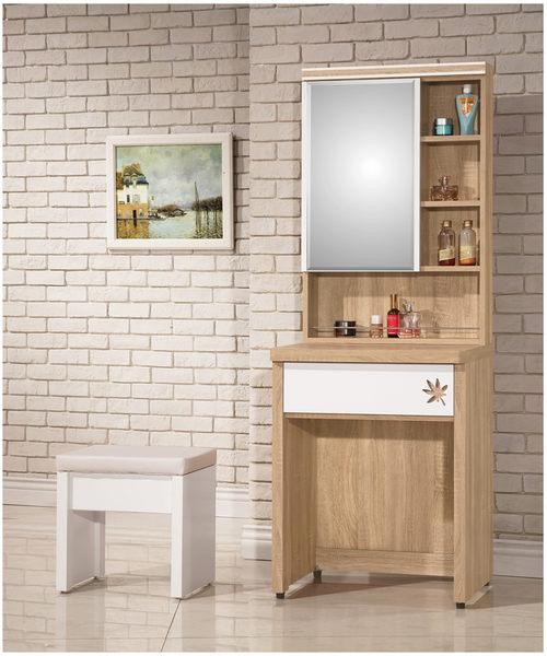 【森可家居】潔咪2尺鏡台(含椅) 7ZX157-5 梳化妝台 木紋質感 無印北歐風