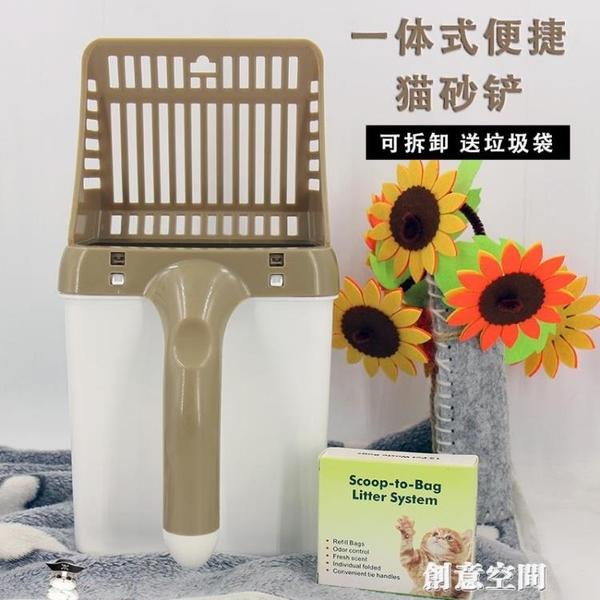 一體式貓沙鏟豆腐膨潤土鏟屎神器套裝貓砂鏟子大號帶簸箕貓咪用品 創意新品