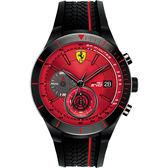 Scuderia Ferrari 法拉利 RedRev Evo 計時手錶-紅x黑/46mm FA0830343