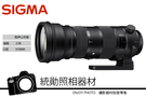 SIGMA 150-600mm f5-6.3 DG OS HSM Sport 恆伸公司貨 加購599元 享超值組合
