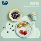 寶寶餐盤嬰兒童餐具竹纖維學吃飯訓練勺子叉子套裝卡通分格輔食碗 錢夫人小舖