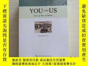 二手書博民逛書店罕見我們和你們:中國和巴基斯坦的故事(英文版)【706】Y109