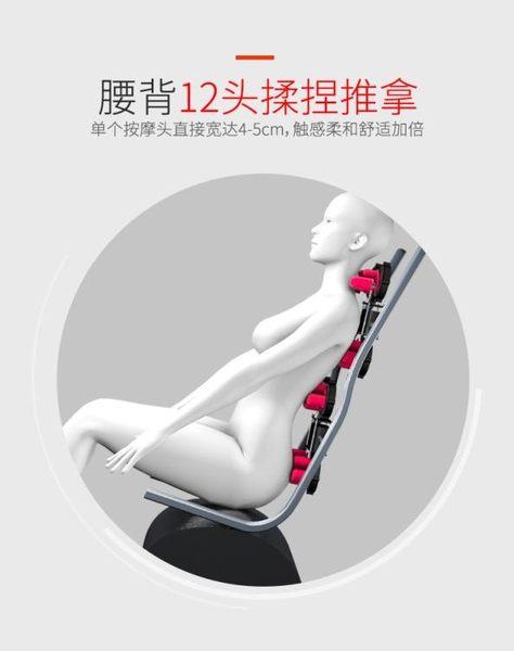 牧笛按摩椅 家用 全自動 全身小型揉捏 推拿 多功能 家人按摩椅ATF LOLITA