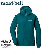 【Mont-Bell 日本 女 Light Shell Parka 連帽風衣《灰藍》】1106646/速乾外套/防風夾克