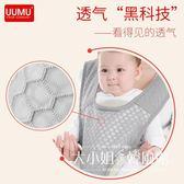 嬰兒背帶多功能四季通用前抱式抱娃神器兒童小孩坐凳寶寶腰凳夏季-大小姐韓風館