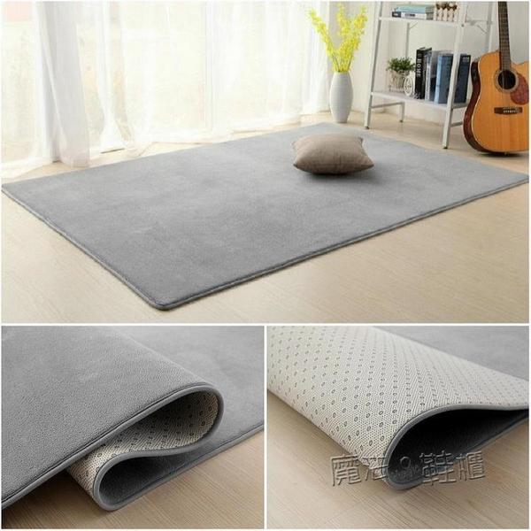 地毯臥室女生臥室床邊毯地毯臥室滿鋪可愛榻榻米地墊茶幾地毯客廳