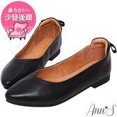 Ann'S再讓我睡一下就好-後跟小蝴蝶結真皮平底鞋-黑