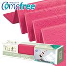 【Comefree 康芙麗】羽量級TPE摺疊瑜珈墊 CF-81402(蜜桃粉)