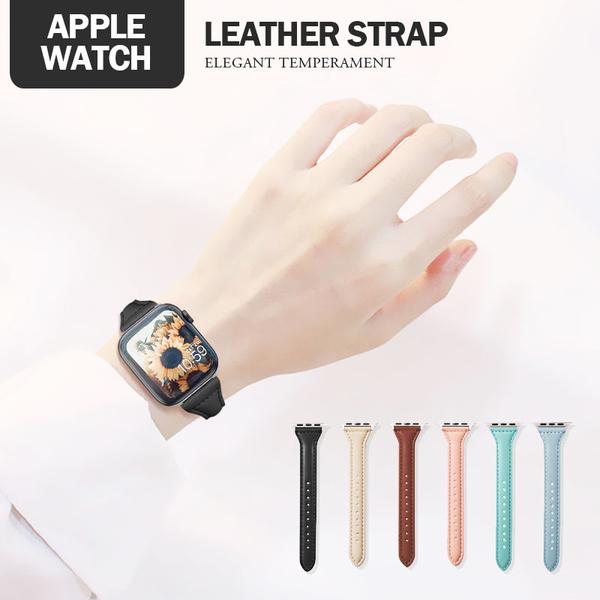 小蠻腰真皮錶帶 Apple Watch Series1/2/3/4/5/6/SE 智能錶帶 蘋果手錶替換錶帶 修身款錶帶