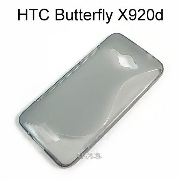 HTC Butterfly X920d TPU清水套 (透灰)