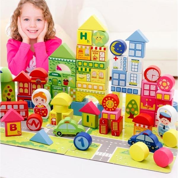 積木木制益智兒童大塊木質寶寶玩具