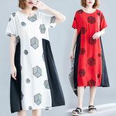 洋裝 連身裙 夏季新款mm中大尺碼女裝拼接連衣裙中長款寬鬆顯瘦舒適短袖大擺裙女