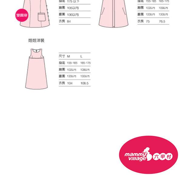 六甲村 健康防護衣 (娃娃洋裝) (適M-L) 共2色