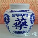 景德鎮陶瓷儲物罐 青花瓷茶葉罐 中藥藥材...