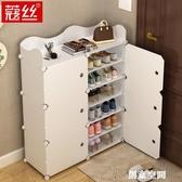 鞋櫃簡易經濟型放門口家用室內好看收納神器大容量防塵多層鞋架子 NMS創意空間