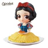 日本限定 迪士尼公主 Disney Q posket 白雪公主 午茶版 公仔模型 (一般色)