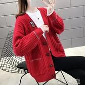 慵懶風外套 網紅毛衣外套女慵懶風針織開衫春秋2020年新款韓版寬鬆上衣ins潮 伊莎公主