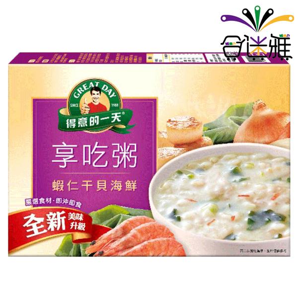 得意的一天享吃粥-蝦仁干貝海鮮(40g*4包/盒)*2盒【合迷雅好物超級商城】 -02