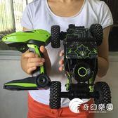 遙控車-遙控車四驅越野車攀爬大腳車高速賽車充電動兒童玩具男孩遙控汽車-奇幻樂園