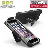 iphonex手機殼8X新款潮牌硅膠蘋果X保護套全包防摔