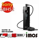 iMOS 索尼 Sony SBH52(智...