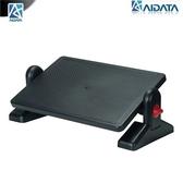 [富廉網] aidata  FR002  舒壓人體工學可調式腳踏板(和順電通)
