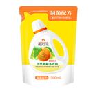 橘子工坊濃縮洗衣精補充包-制菌活力1500ML*3