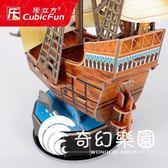3D立體拼圖拼裝模型玩具 DIY創意成人兒童奇幻Q船船模禮物-奇幻樂園